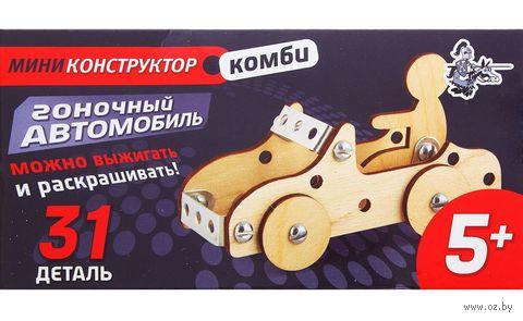 """Конструктор """"Гоночный автомобиль"""" (31 деталь) — фото, картинка"""