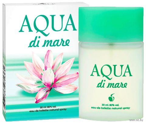 "Туалетная вода для женщин ""Aqua Di Mare"" (30 мл) — фото, картинка"