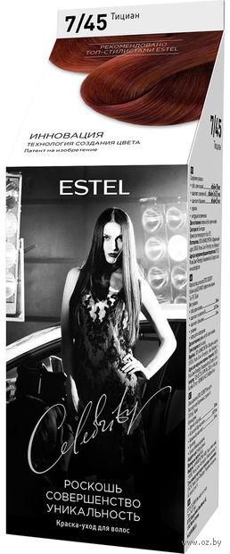 "Краска-уход без аммиака ""Estel Celebrity"" (тон: 7.45, тициан)"