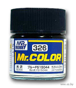 Краска Mr. Color (blue, C326)