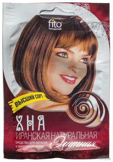 "Хна натуральная иранская ""Элитная"" (25 г)"
