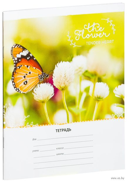 "Тетрадь в клетку ""Tender Flower"" (18 листов)"