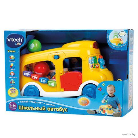 """Развивающая игрушка """"Школьный автобус""""  (со звуковыми и световыми эффектами)"""