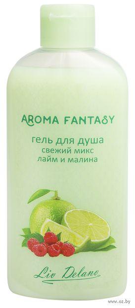 """Гель для душа """"Aroma Fantasy. Лайм и малина"""" (300 г) — фото, картинка"""