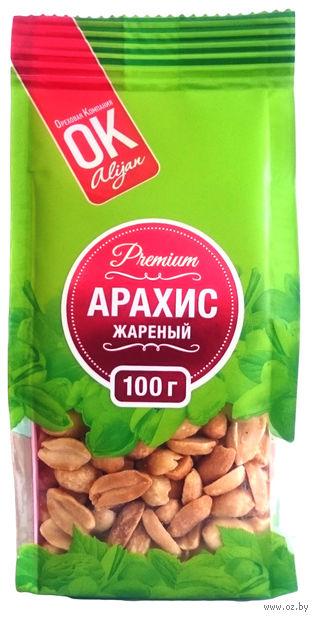 """Арахис жареный соленый """"Premium ОК!"""" (100 г) — фото, картинка"""